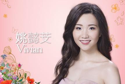 candidatas a miss hong kong 2019. final: 8 sept. (vencedora ira a miss chinese international 2020). 1qJ2mN