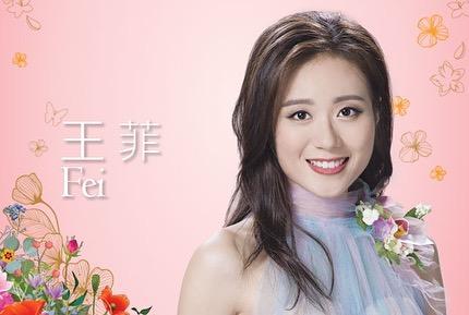candidatas a miss hong kong 2019. final: 8 sept. (vencedora ira a miss chinese international 2020). 1qJAQW