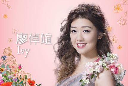 candidatas a miss hong kong 2019. final: 8 sept. (vencedora ira a miss chinese international 2020). 1qJB4x