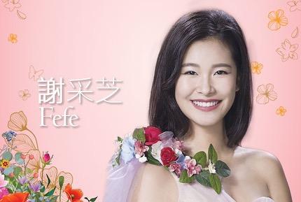 candidatas a miss hong kong 2019. final: 8 sept. (vencedora ira a miss chinese international 2020). 1qJFGj