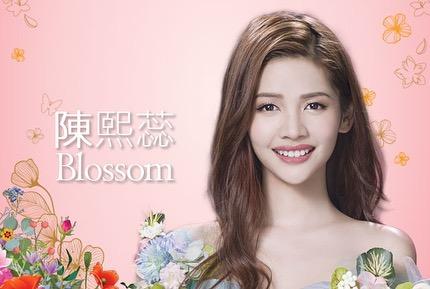candidatas a miss hong kong 2019. final: 8 sept. (vencedora ira a miss chinese international 2020). 1qJONP