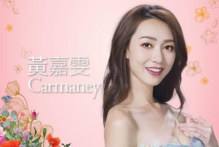 candidatas a miss hong kong 2019. final: 8 sept. (vencedora ira a miss chinese international 2020). 1qJXHR