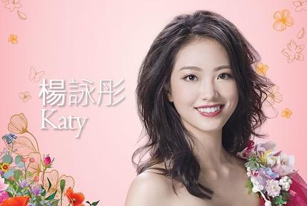 candidatas a miss hong kong 2019. final: 8 sept. (vencedora ira a miss chinese international 2020). 1qJkY1