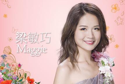 candidatas a miss hong kong 2019. final: 8 sept. (vencedora ira a miss chinese international 2020). 1qJqbc