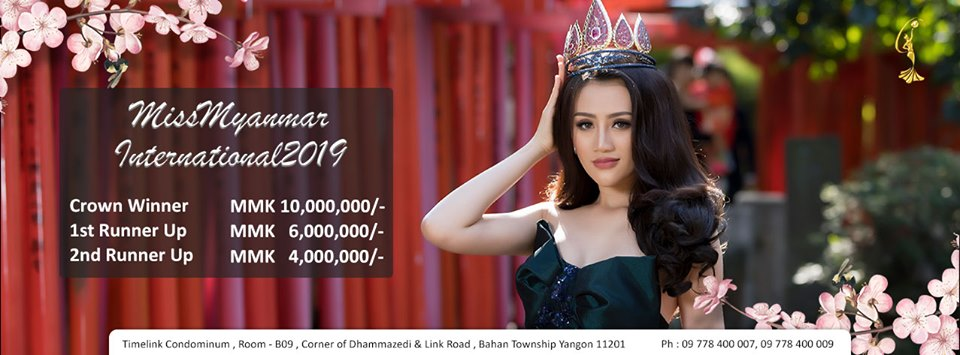 candidatas a miss international myanmar 2019. final: 14 agosto. - Página 2 1srhBo