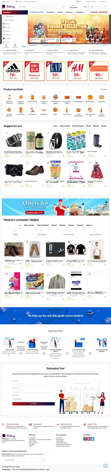 We provides the official Japanese goods purchase service, buying goods on Amazon, Rakuten, Mercari, and Japanese Auction on Yahoo Auction. Shipping official channel, prestige, cheap price, goods as committed, ensure fast shipping to around the world only from 7 days.How to buy from japan online, Purchase from japan, Shopping mall japan proxy, Buy japanese goods online, Buy japanese goods, Buy japanese product online, Buy japanese items online, Buy japanese items and Buy used japanese items.   https://ezbuy.jp/   #orderfromjapan #howtobuyfromjapan #buyjapaneseproductsonline #bestproxyshoppingjapan #japaneseproxybuyingservice #Buyingfromjapanshiptousa #PurchasingJapaneseproduct #howtobuyproductfromjapan #proxyshippingservicejapan #orderfromjapanonline #buyfromjapanonline #howtobuyfromjapanonline #purchasefromjapan