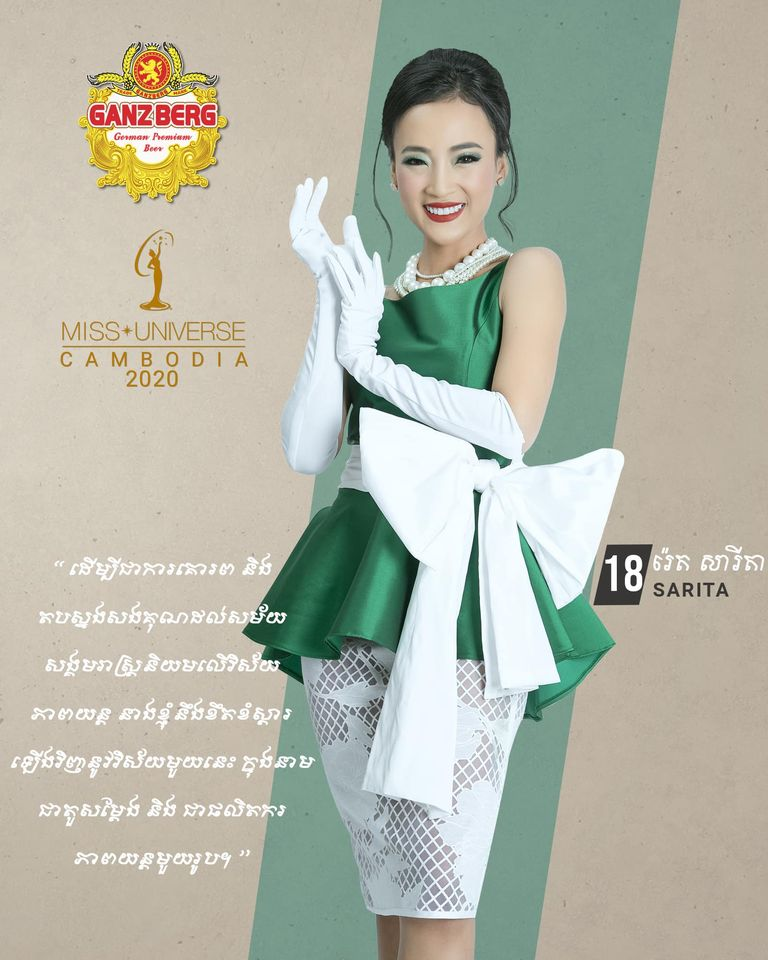 candidatas a miss univese cambodia 2020. final: 26 nov. - Página 3 U0MXml