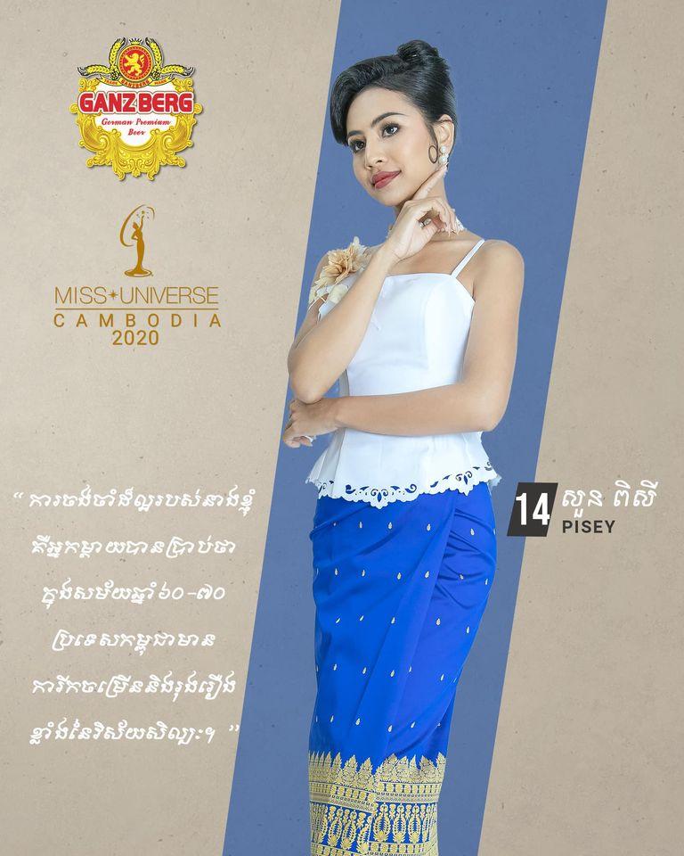 candidatas a miss univese cambodia 2020. final: 26 nov. - Página 3 U0McOo