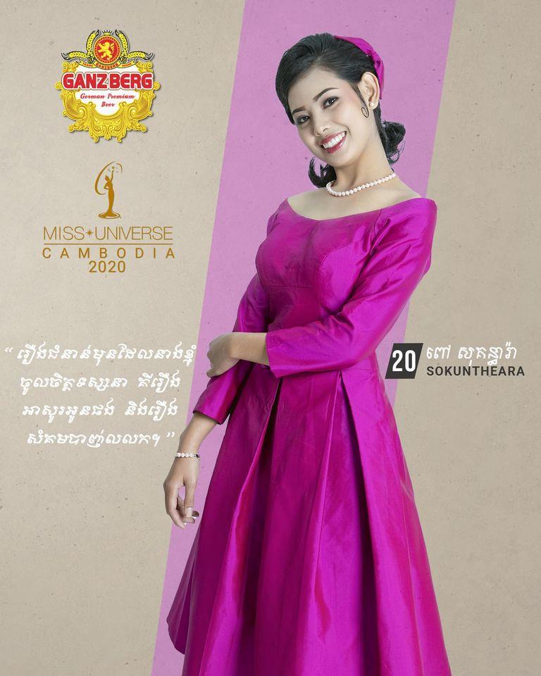 candidatas a miss univese cambodia 2020. final: 26 nov. - Página 3 U0MqNF