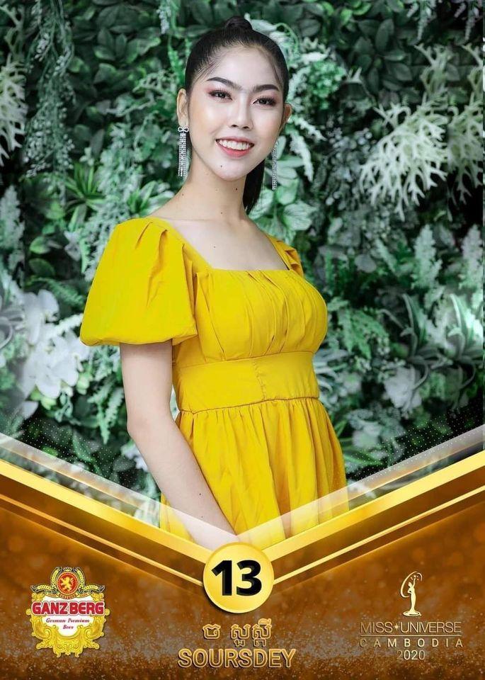 candidatas a miss univese cambodia 2020. final: 26 nov. UW79B1