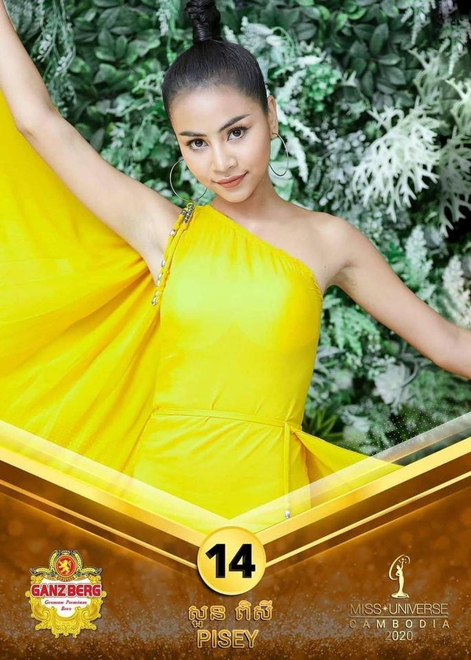 candidatas a miss univese cambodia 2020. final: 26 nov. UW7DIL