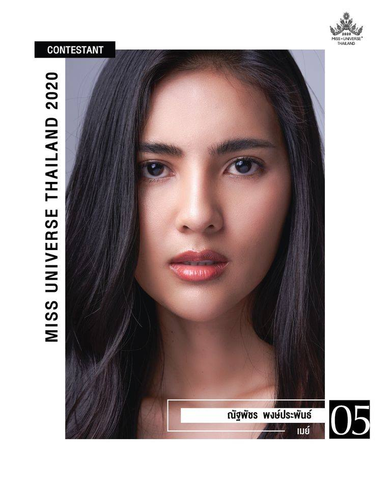 candidatas a miss universe thailand 2020. final: 10 oct. (swimsuit pags 7 a 20). UirHIi