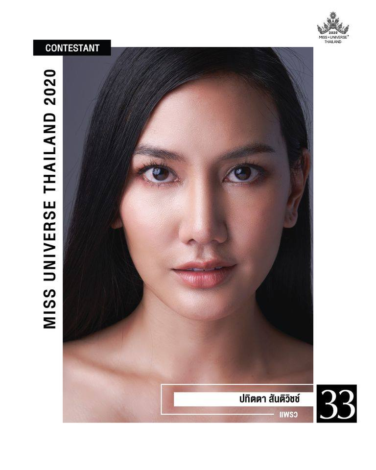 candidatas a miss universe thailand 2020. final: 10 oct. (swimsuit pags 7 a 20). UirW5a