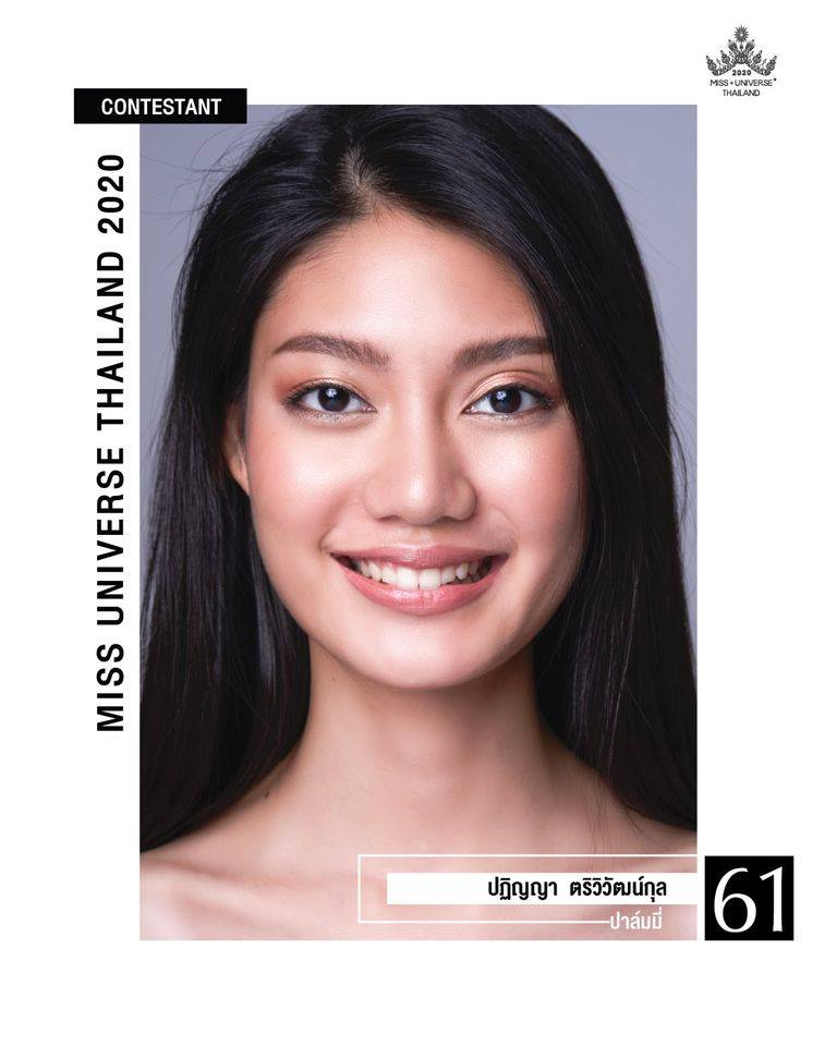 candidatas a miss universe thailand 2020. final: 10 oct. (swimsuit pags 7 a 20). - Página 2 Uirjf1