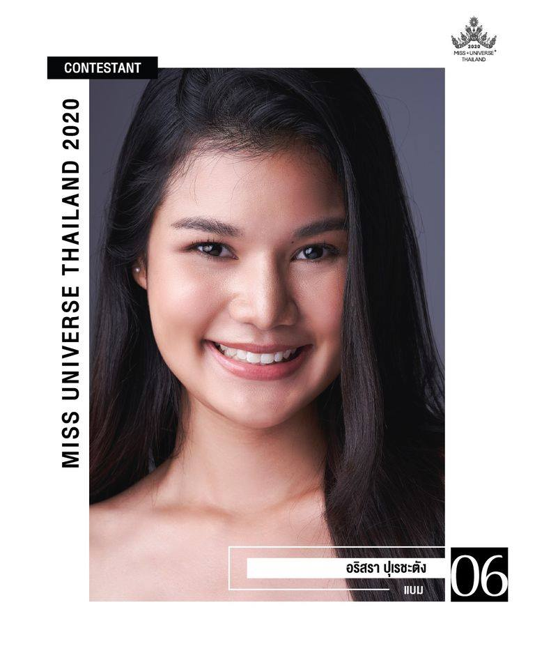 candidatas a miss universe thailand 2020. final: 10 oct. (swimsuit pags 7 a 20). UiroMu