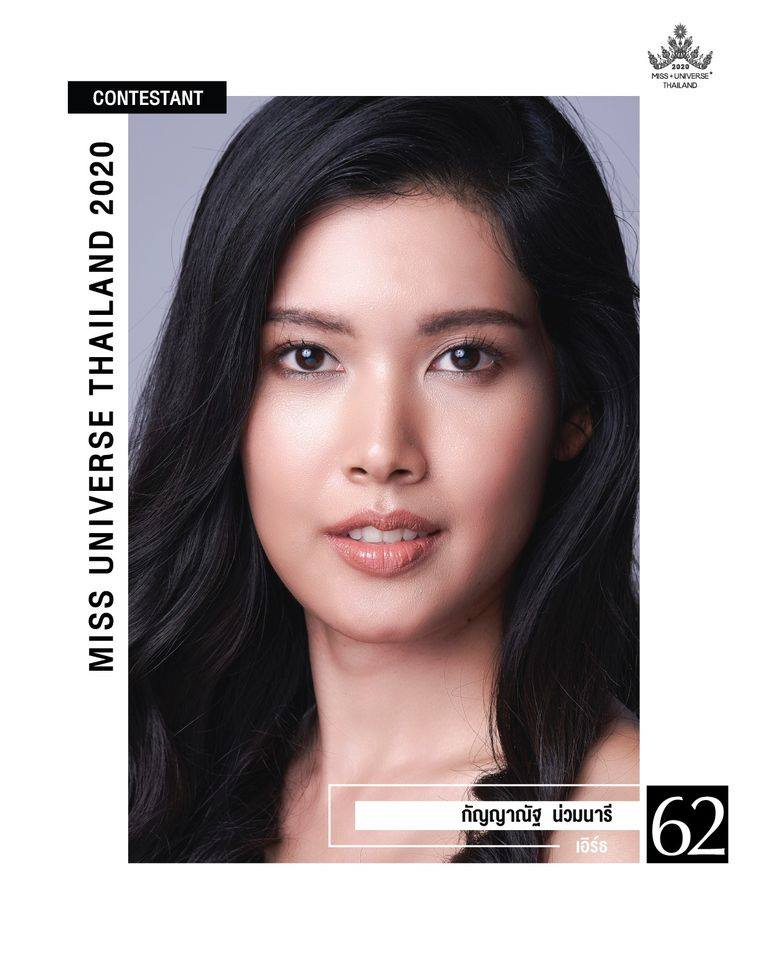 candidatas a miss universe thailand 2020. final: 10 oct. (swimsuit pags 7 a 20). - Página 2 UizujC